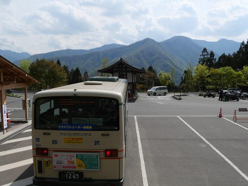 三峰山駐車場
